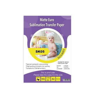 Best Transfer Malzeme - A4-A3 High Quality Sublimasyon Transfer Kağıdı (Sert Zemin Ve Polyester) (1)