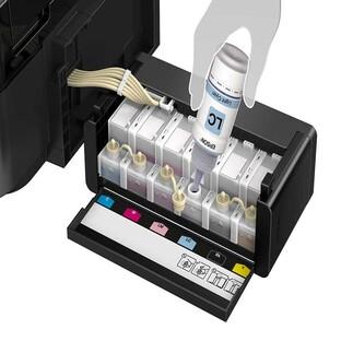 Epson L850 Çok Fonksiyonlu Ekotank Yazıcı, Tarayıcı, Fotokopi - Thumbnail