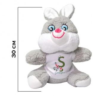 Sublimasyon Peluş Tavşan - Thumbnail