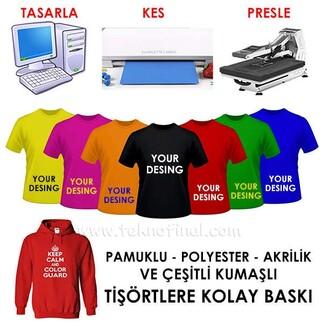 - Gri Tekstil Folyosu (1)