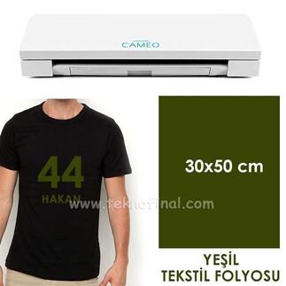 - Yeşil Tekstil Folyosu